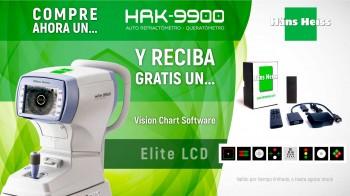 Compre un HR9900 y reciba gratis un Elite LCD Vision Chart