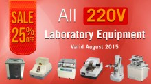 25% OFF in 220v Laboratory Equipment
