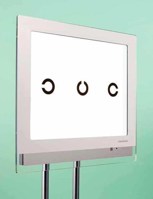 LCD VISION CHART